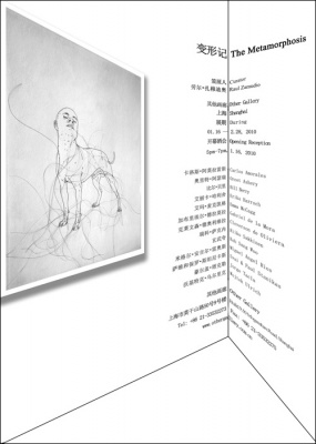 THE METAMORPHOSIS - INTERNATIONAL CONTEMPORARY ART EXHIBITION (group) @ARTLINKART, exhibition poster