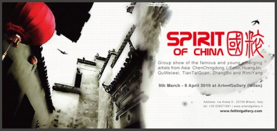 SPIRIT OF CHINA (group) @ARTLINKART, exhibition poster