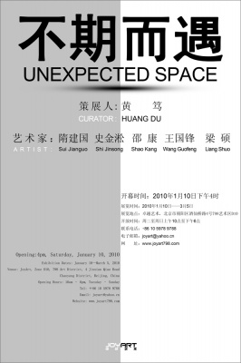 UNEXPECTED ENCOUNTER (group) @ARTLINKART, exhibition poster