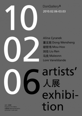 100206 SIX ARTISTS' EXHIBITION (group) @ARTLINKART, exhibition poster