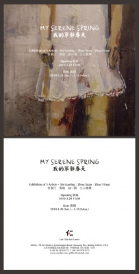 MY SERENE SPRING - EXHIBITION OF 3 ARTISTS XIN LUOTING, ZHOU XUAN, ZHAO YINAN (group) @ARTLINKART, exhibition poster