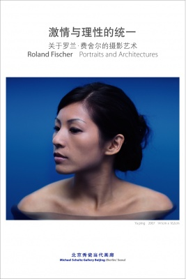 PORTRAITS AND ARCHITECTURES - ROLAND FISCHER PHOTOGRAPHY SOLO EXHIBITION (solo) @ARTLINKART, exhibition poster