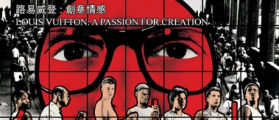 LOUIS VUITION: A PASSION FOR CREATION (group) @ARTLINKART, exhibition poster