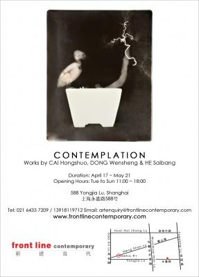 CONTEMPLATION (group) @ARTLINKART, exhibition poster