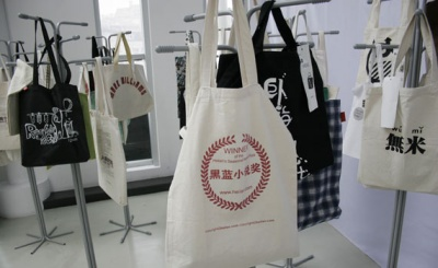 2008 EXHIBITION OF ENVIRONMENT-FRIENDLY BAGS (group) @ARTLINKART, exhibition poster