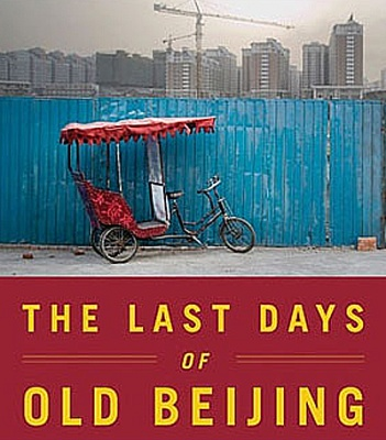 THE LAST DAYS OF OLD BEIJING: LIFE IN THE VANISHING BACKSTREETS OF A CITY TRANSFORMED, WITH AUTHOR M (group) @ARTLINKART, exhibition poster