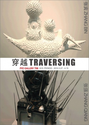 TRAVERSING 2010 (group) @ARTLINKART, exhibition poster