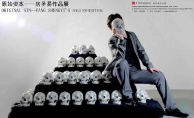 ORIGINAL SIN - ART EXHIBITION OF FANG SHENGYI (solo) @ARTLINKART, exhibition poster
