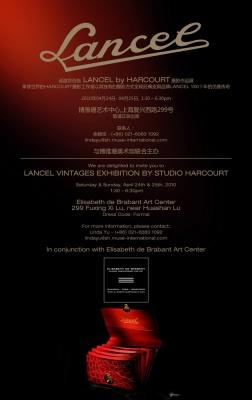 LANCEL VINTAGES EXHIBITION BY STUDIO HARCORT (group) @ARTLINKART, exhibition poster