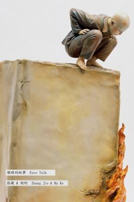 眼睛的叙事——张婕&胡柯雕塑与张婕油画展 (群展) @ARTLINKART展览海报