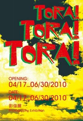 TORA TORA TORA 中国新锐影像展 (群展) @ARTLINKART展览海报