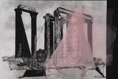 EXHIBITION TRANSEXPERIENCES FROM NATIONAL MUSEUM OF CONTEMPORARY ART OF ATHENS (group) @ARTLINKART, exhibition poster