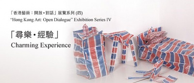 HONG KONG ART: OPEN DIALOGUE - CHARMING EXPERIENCE (group) @ARTLINKART, exhibition poster