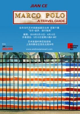 MARCO POLO: A TRAVEL GUIDE - JIAN CE SOLO EXHIBITION (solo) @ARTLINKART, exhibition poster