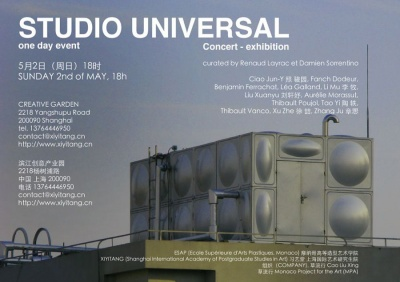 STUDIO UNIVERSAL GROUP EXHIBITION (group) @ARTLINKART, exhibition poster