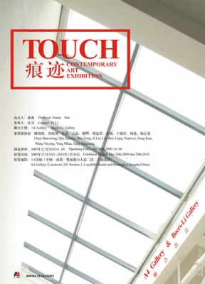 TOUCH (group) @ARTLINKART, exhibition poster