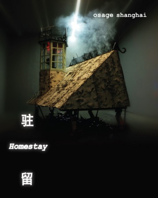 HOME-STAY (group) @ARTLINKART, exhibition poster