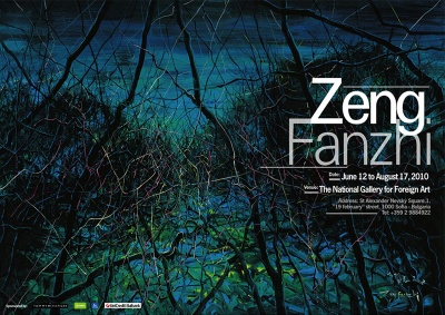 ZENG FANZHI SOLO EXHIBITION (solo) @ARTLINKART, exhibition poster