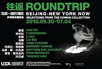 ROUNDTRIP: BEIJING - NEW YORK NOW SELECTIONS FROM THE DOMUS COLLECTION (group) @ARTLINKART, exhibition poster