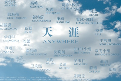 ANYWHERE (group) @ARTLINKART, exhibition poster