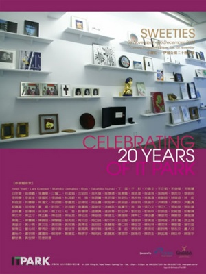 SWEETIES - CELEBRATING 20 YEARS OF IT PARK (group) @ARTLINKART, exhibition poster