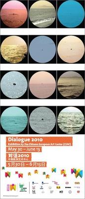 DIALOGUE 2010 (group) @ARTLINKART, exhibition poster