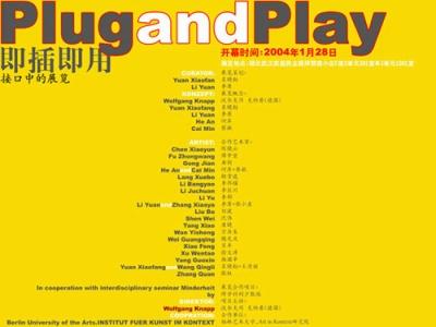 PLUG AND PLAY (group) @ARTLINKART, exhibition poster