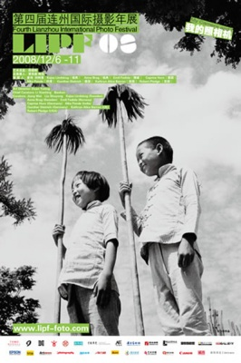 FOURTH LIANZHOU INTEMATIONAL PHOTO FESTIVAL (group) @ARTLINKART, exhibition poster