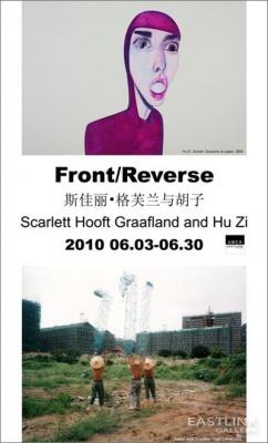 正面/反面——SCARLETT HOOFT GRAAFLAND和胡子双人展 (群展) @ARTLINKART展览海报