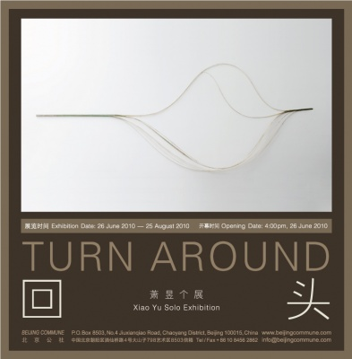 TURN AROUND - XIAOYU SOLO EXHIBITION (solo) @ARTLINKART, exhibition poster
