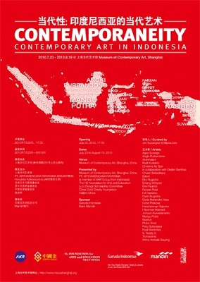 CONTEMPORAREITY: CONTEMPORARY ART OF INDONESIA (group) @ARTLINKART, exhibition poster