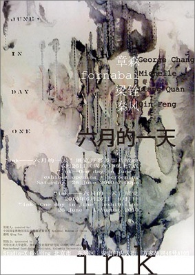 INK - ONE DAY IN JUNE (group) @ARTLINKART, exhibition poster