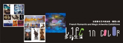 LIFE IN COLOR - FRENCH ROMANTIC AND MAGIC ARTWORKS EXHIBITION (group) @ARTLINKART, exhibition poster