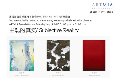SUBJECTIVE REALITY (group) @ARTLINKART, exhibition poster