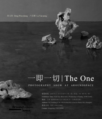 THE ONE - PHOTOGRAPHY SHOW AT AROUNDSPACE (group) @ARTLINKART, exhibition poster