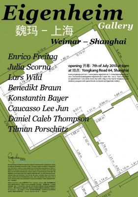 EIGENHEIM GALLERY WEIMAR - SHANGHAI (group) @ARTLINKART, exhibition poster