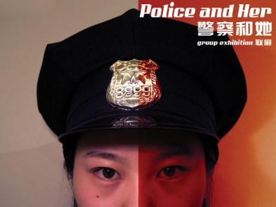 POLICE AND HER - GROUP EXHIBITION (group) @ARTLINKART, exhibition poster