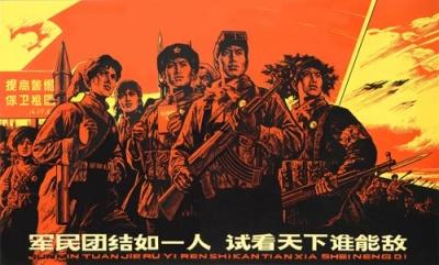 实践的力量——第四届中国当代版画文献展 (群展) @ARTLINKART展览海报