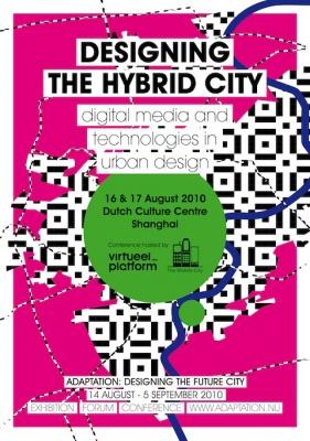 DESIGNING THE HYBRID CITY (群展) @ARTLINKART展览海报