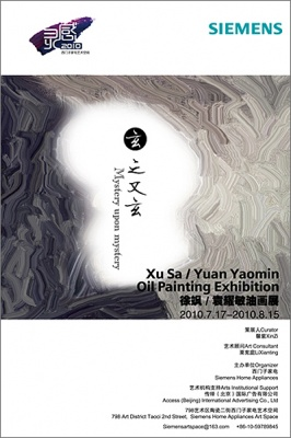 MYSTERY UPON MYSTERY - XU SA, YUAN YAOMIN OIL PAINTING EXHIBITION (group) @ARTLINKART, exhibition poster