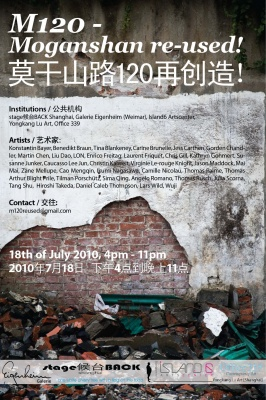 M120 - MOGANSHAN RE-USED! (group) @ARTLINKART, exhibition poster