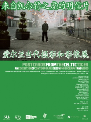 POSTCARDS FROM THE CELTIC TIGER AN EXHIBITION OF CONTEMPORARY IRISH PHOTOGRAPHY AND VIDEO (group) @ARTLINKART, exhibition poster