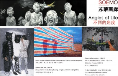 ANGLES OF LIFE (group) @ARTLINKART, exhibition poster
