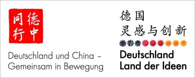 "UPDATING CHIAN - CULTURE PROJECT OF ""GERMANY AND CHINA - MOVING AHEAD TOGETHER"" (group) @ARTLINKART, exhibition poster"