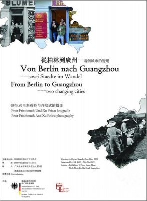 VON BERLIN NACH GUANGZHOU - ZWEI STAEDTE IM WANDEL - FROM BERLIN TO GUANGZHOU - TWO CHANGING CITIES (group) @ARTLINKART, exhibition poster