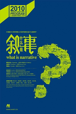 WHAT IS NARRATIVE (group) @ARTLINKART, exhibition poster
