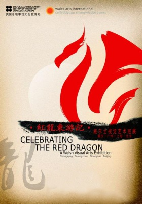 CELEBRATING THE RED DRAGON - A WELSH VISUAL ARTS EXHIBITION (group) @ARTLINKART, exhibition poster