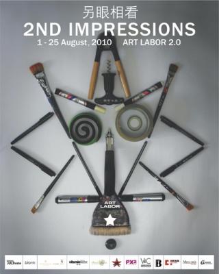 另眼相看 (群展) @ARTLINKART展览海报
