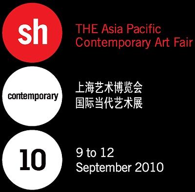 世纪翰墨画廊@2010上海艺术博览会国际当代艺术展 (博览会) @ARTLINKART展览海报