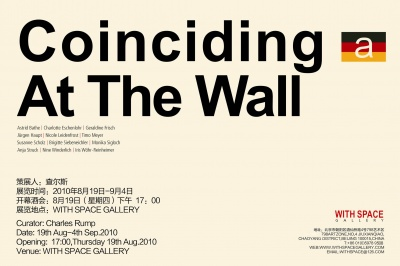 COINCIDING AT THE WALL (group) @ARTLINKART, exhibition poster